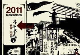 [Libro] El anarquismo japonés